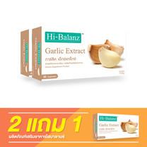Hi-Balanz Garlic Extract / 2 แถม 1