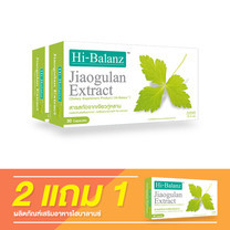 Hi-Balanz Jiaogulan Extract / 2 แถม 1