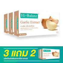 Hi-Balanz Garlic Extract / 3 แถม 2