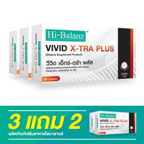 Hi-Balanz Vivid X-TRA Plus L-Carnitine / 3 แถม 2