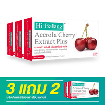 Hi-Balanz Acerola Cherry Extract Plus / 3 แถม 2