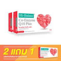 Hi-Balanz Co-Enzyme Q10 Plus (30 Caps.) / 2 แถม 1