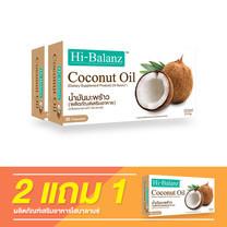 Hi-Balanz Coconut Oil / 2 แถม 1