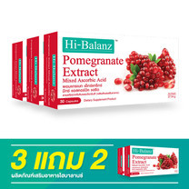 Hi-Balanz Pomegranate Extract (30 Caps.) / 3 แถม 2