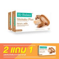Hi-Balanz shiitake Plus / 2 แถม 1