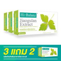 Hi-Balanz Jiaogulan Extract / 3 แถม 2