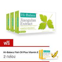 Hi-Balanz Jiaogulan Extract (ช่วยลดระดับน้ำตาลและไขมันในเลือด, ลดความดันโลหิต) // ซื้อ 3กล่อง แถม 2กล่อง // Hi-Balanz Fish Oil Plus Vitamin E (บำรุงสมอง เพิ่มความจำ)