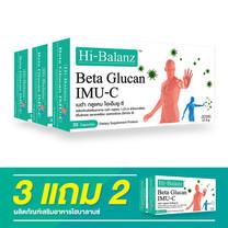 Hi-Balanz Beta Glucan IMU-C / 3 แถม 2