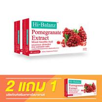 Hi-Balanz Pomegranate Extract (30 Caps.) / 2 แถม 1