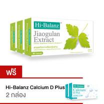 Hi-Balanz Jiaogulan Extract (ช่วยลดระดับน้ำตาลและไขมันในเลือด, ลดความดันโลหิต) // ซื้อ 3กล่อง แถม 2กล่อง // Hi-Balanz Calcium D Plus (เสริมสร้างกระดูกและฟัน ไม่ทำให้เกิดหินปูนสะสม)