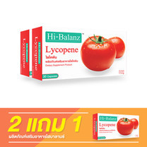 Hi-Balanz Lycopene (30 Caps) / 2 แถม 1