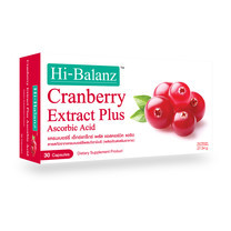 Hi-Balanz Cranberry Extract Plus (30 Caps.)