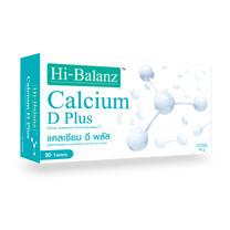 Hi-Balanz Calcium D Plus (30 Caps.)