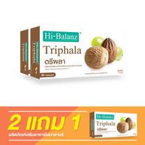 Hi-Balanz Triphala / 2 แถม 1