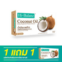 Hi-Balanz Coconut Oil / 1 แถม 1