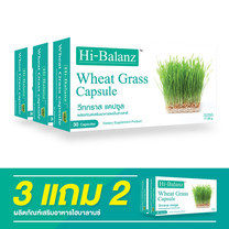 Hi-Balanz Wheat Grass / 3 แถม 2