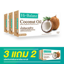 Hi-Balanz Coconut Oil / 3 แถม 2