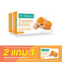 Hi-Balanz Turmeric Extract / 2 แถม 1