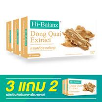 Hi-Balanz Dong Quai Extract Plus Vitamin C / 3 แถม 2