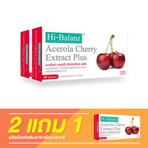 Hi-Balanz Acerola Cherry Extract Plus / 2แถม1