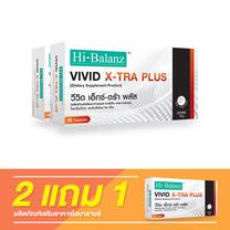 Hi-Balanz Vivid X-TRA Plus L-Carnitine / 2 แถม 1