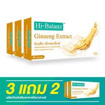 Hi-Balanz Ginseng Extract / 3 แถม 2