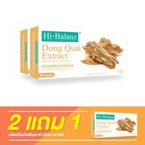 Hi-Balanz Dong Quai Extract Plus Vitamin C / 2 แถม 1