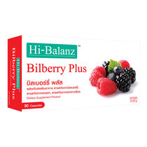 Hi-Balanz Billbery Plus(30 Caps)
