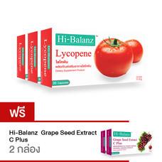 Hi-Balanz Lycopene (บำรุงผิวใส ปกป้องผิวจาก UVA และ UVB) // ซื้อ 3กล่อง แถม 2กล่อง // Hi-Balanz Grape Seed Extract C Plus (ช่วยลดปัญหาเส้นเลือดขอด ป้องกันฝ้า กระ จุดด่างดำ ชะลอการแก่)