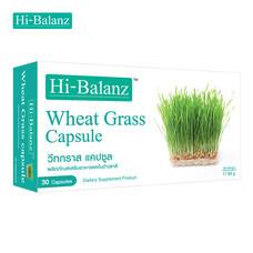 Hi-Balanz Wheat Grass(30 Caps)