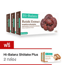 Hi-Balanz Reishi Extract (บำรุงร่างกายให้แข็งแรง, สุขภาพดี) // ซื้อ 3กล่อง แถม 2กล่อง // Hi-Balanz Shiitake Plus (เสริมสร้างระบบภูมิคุ้มกัน, ต้านอนุมูลอิสระ)
