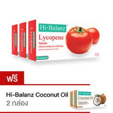 Hi-Balanz Lycopene (บำรุงผิวใส ปกป้องผิวจากรังสี UVA และ UVB) // ซื้อ 3กล่อง แถม 2กล่อง // Hi-Balanz Coconut Oil (เผาผลาญไขมัน, ลดระดับคอเลสเตอรอลในเลือด, ผิวชุ่มชื้น)