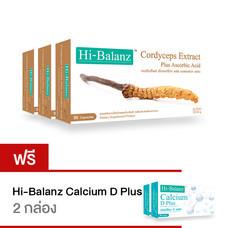 Hi-Balanz Cordyceps Extract Plus Ascorbic Acid (กระตุ้นภูมิคุ้มกัน ให้ทำงานได้ดีขึ้น) // ซื้อ 3กล่อง แถม 2กล่อง // Hi-Balanz Calcium D Plus (เสริมสร้างกระดูกและฟัน ไม่ทำให้เกิดหินปูนสะสม)