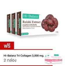 Hi-Balanz Reishi Extract (บำรุงร่างกายให้แข็งแรง, สุขภาพดี) // ซื้อ 3กล่อง แถม 2กล่อง // Hi-Balanz Tri Collagen 3,000 mg. (ผิวใส, ลดความหมองคล้ำ)