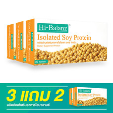 Hi-Balanz Isolated Soy Protein / 3 แถม 2