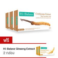 Hi-Balanz Cordyceps Extract Plus Ascorbic Acid (กระตุ้นภูมิคุ้มกัน ให้ทำงานได้ดีขึ้น) // ซื้อ 3กล่อง แถม 2กล่อง // Hi-Balanz Ginseng Extract (ยาอายุวัฒนะช่วยบำรุงและฟื้นฟูสมรรถภาพชองผู้ป่วย)