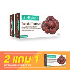 Hi-Balanz Reishi Extract / 2 แถม 1