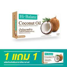 Hi-Balanz Coconut Oil / 1 แถม 1