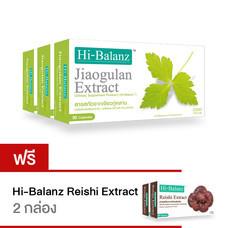 Hi-Balanz Jiaogulan Extract (ช่วยลดระดับน้ำตาลและไขมันในเลือด, ลดความดันโลหิต) // ซื้อ 3กล่อง แถม 2กล่อง // Hi-Balanz Hi-Balanz Reishi Extract (บำรุงร่างกายให้แข็งแรง, สุขภาพดี)