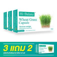 Hi-Balanz Wheat Grass / 3 แถม 2
