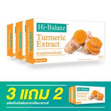 Hi-Balanz Turmeric Extract / 3 แถม 2