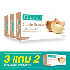 Hi-Balanz Garlic Extract / 3 แถม 2