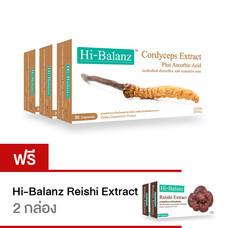 Hi-Balanz Cordyceps Extract Plus Ascorbic Acid (กระตุ้นภูมิคุ้มกัน ให้ทำงานได้ดีขึ้น) // ซื้อ 3กล่อง แถม 2กล่อง // Hi-Balanz Reishi Extract (บำรุงร่างกายให้แข็งแรง, สุขภาพดี)