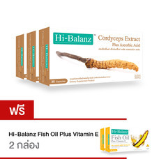 Hi-Balanz Cordyceps Extract Plus Ascorbic Acid (กระตุ้นภูมิคุ้มกัน ให้ทำงานได้ดีขึ้น) // ซื้อ 3กล่อง แถม 2กล่อง // Hi-Balanz Fish Oil Plus Vitamin E (บำรุงสมอง เพิ่มความจำ)