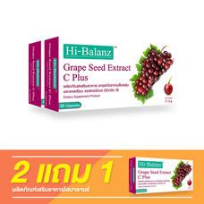 Hi-Balanz Grape Seed Extract C Plus / 2 แถม 1
