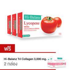 Hi-Balanz Lycopene (บำรุงผิวใส ปกป้องผิวจากรังสี UVA และ UVB) // ซื้อ 3กล่อง แถม 2กล่อง // Hi-Balanz Tri Collagen 3,000 mg. (ผิวใส, ลดความหมองคล้ำ)