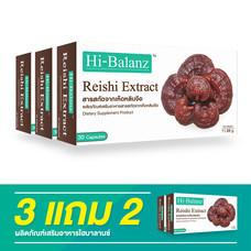 Hi-Balanz Reishi Extract / 3 แถม 2