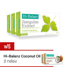Hi-Balanz Jiaogulan Extract (ช่วยลดระดับน้ำตาลและไขมันในเลือด, ลดความดันโลหิต) // ซื้อ 3กล่อง แถม 2กล่อง // Hi-Balanz Coconut Oil (เผาผลาญไขมัน, ลดระดับคอเลสเตอรอลในเลือด, ผิวชุ่มชื้น)