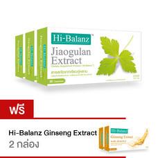 Hi-Balanz Jiaogulan Extract (ช่วยลดระดับน้ำตาลและไขมันในเลือด, ลดความดันโลหิต) // ซื้อ 3กล่อง แถม 2กล่อง // Hi-Balanz Ginseng Extract (ยาอายุวัฒนะช่วยบำรุงและฟื้นฟูสมรรถภาพชองผู้ป่วย)