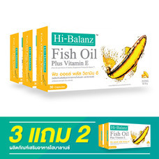 Hi-Balanz Fish Oil Plus Vitamin E / 3 แถม 2